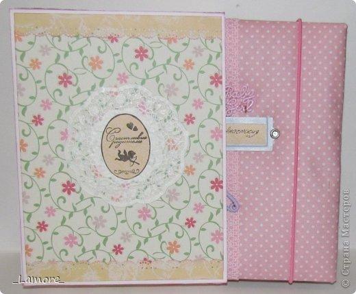 Дневник мамы (девочке)  Формат А5 в мягкой обложке, свыше 80 листов, вставки с декором для фотографий. Коробочка для хранения. фото 1