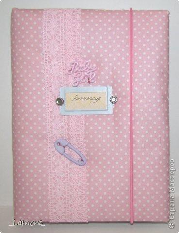 Дневник мамы (девочке)  Формат А5 в мягкой обложке, свыше 80 листов, вставки с декором для фотографий. Коробочка для хранения. фото 2