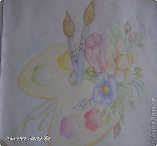 первые 10 фото - рисунки роз,далее 9 рисунков разных цветочков,11 рисунков животных и 13 разных рисунков. Качество может быть плохое из-за уменьшения размера фото. фото 19