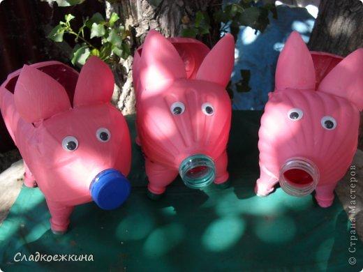 Как сделать из бутылки пластиковой свинку