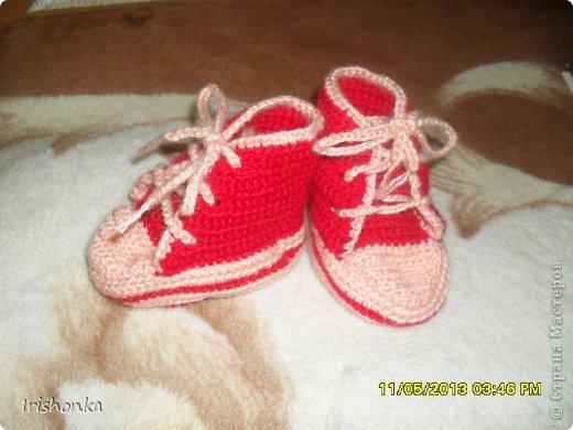 Пинеточки-кроссовки для малыша