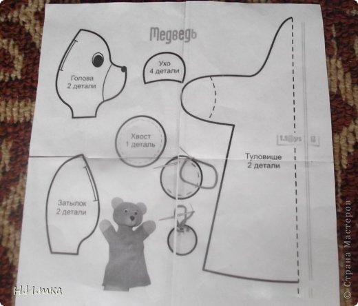 В детском саду попросили сшить для кукольного театра медведя.   фото 2