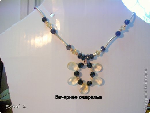 Амазонит, сердолик и янтарная подвеска. Серьги из сердолика. Да, и еще немного цитрина. фото 4