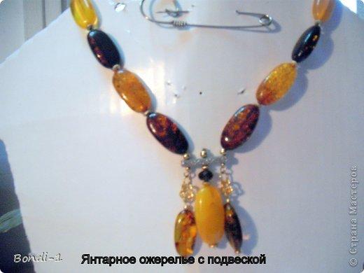 Амазонит, сердолик и янтарная подвеска. Серьги из сердолика. Да, и еще немного цитрина. фото 3