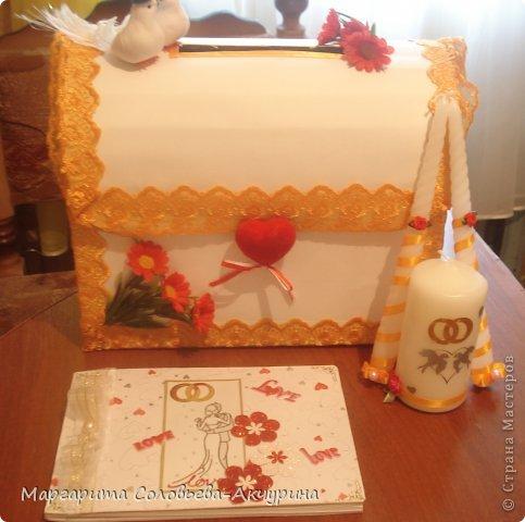 Пора свадеб настала и для меня. Вот такой я сделала набор для соседки, хорошей девушки. фото 1