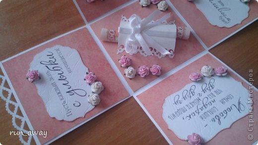 у подруги на днях была свадьба, решила в подарок сделать такую вот коробочку, правда получилась она немного скромная=) фото 5
