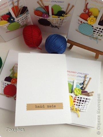"""Вот такая серия открыток  у меня получилась для участников= победителей всеобщего голосования акции """"Радужные клубки"""". фото 4"""