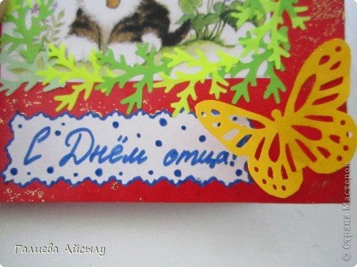 Добрый день!)Сегодня папе я подарила вот такой подарок.Ведь сегодня День Отца(17 июня) . В России этот праздник пока не является официальным.Но раз есть День матери ,то должен быть и День отца.Так будет справедливо. фото 6