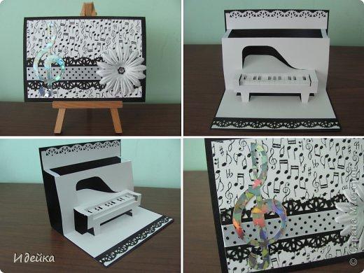 Такую открытку сделала своей знакомой, которая играет на фортепиано. фото 1