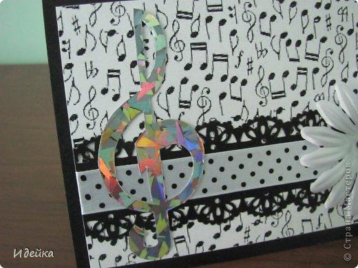 Такую открытку сделала своей знакомой, которая играет на фортепиано. фото 5