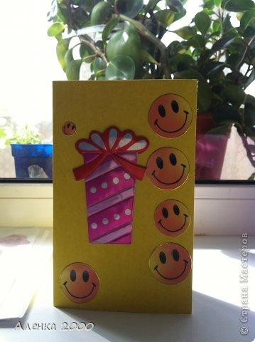 Вот такая открыточка для мамы получилась)) фото 6