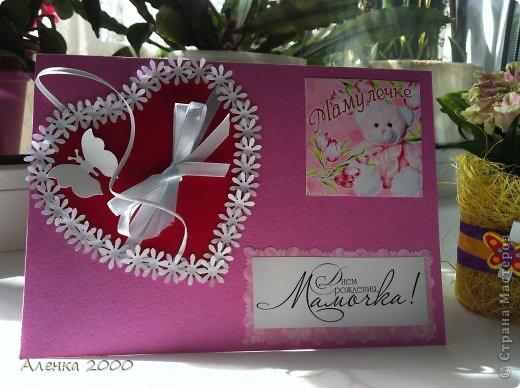 Вот такая открыточка для мамы получилась)) фото 1
