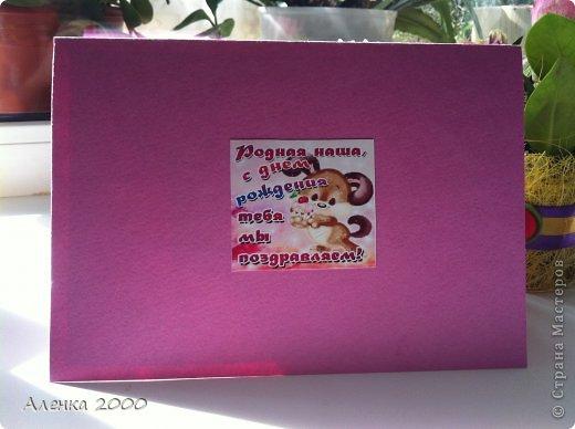 Вот такая открыточка для мамы получилась)) фото 5