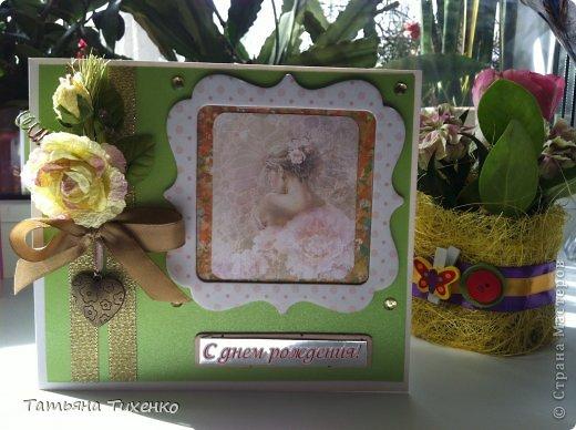 Мой вариант открытки на день рождения дочери. Внучка свою открытку уже выложила у себя   в  блоге. фото 1