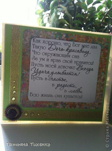 Мой вариант открытки на день рождения дочери. Внучка свою открытку уже выложила у себя   в  блоге. фото 4
