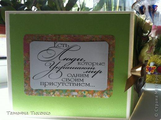 Мой вариант открытки на день рождения дочери. Внучка свою открытку уже выложила у себя   в  блоге. фото 6