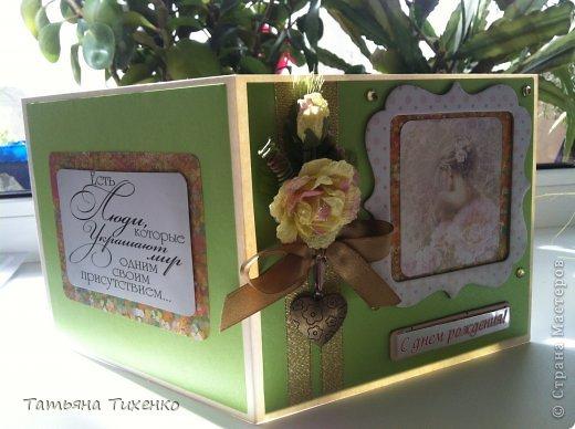 Мой вариант открытки на день рождения дочери. Внучка свою открытку уже выложила у себя   в  блоге. фото 5