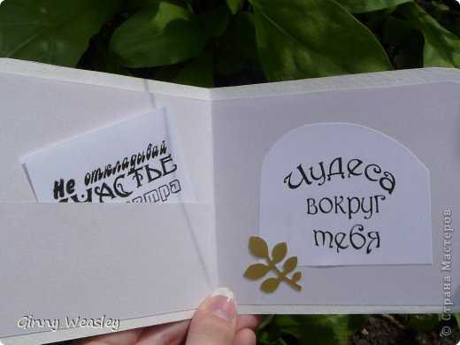 Добрый день! Эти кошелечки я сделала для друзей на день рождения. фото 3