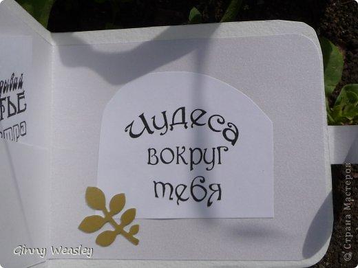 Добрый день! Эти кошелечки я сделала для друзей на день рождения. фото 4