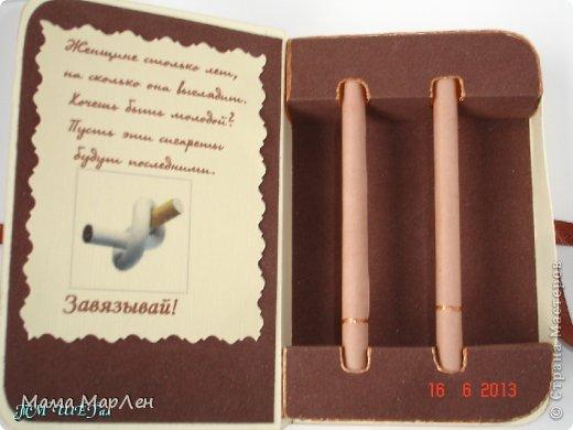 Это обложка. Картинка от Екатерины Анисимовой, надпись от Леди КО (спасибо им). фото 3