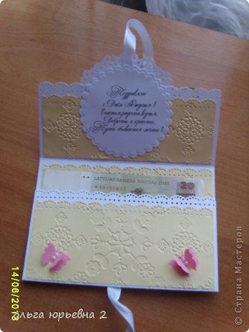 Денежный конвертик . фото 2