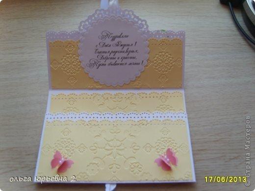 Денежный конвертик . фото 3