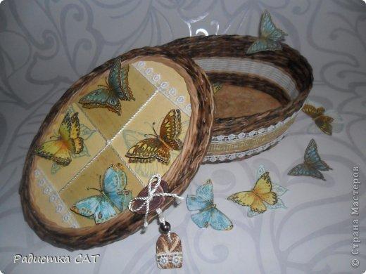 Бабочки летают,  бабочки... фото 2