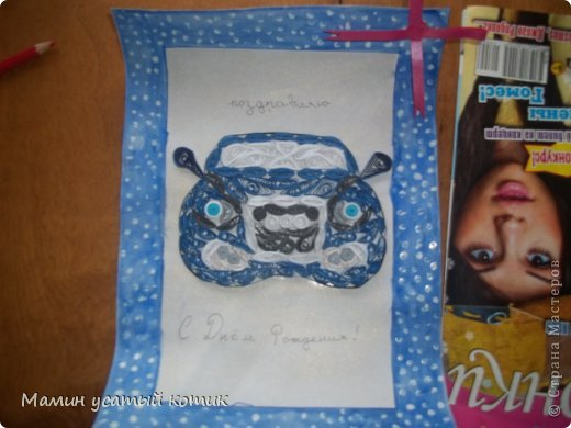 Картинки утро, открытка своими руками на день рождения дяде от племянника