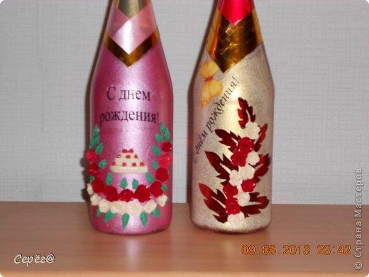 И снова подарочные бутылки фото 1