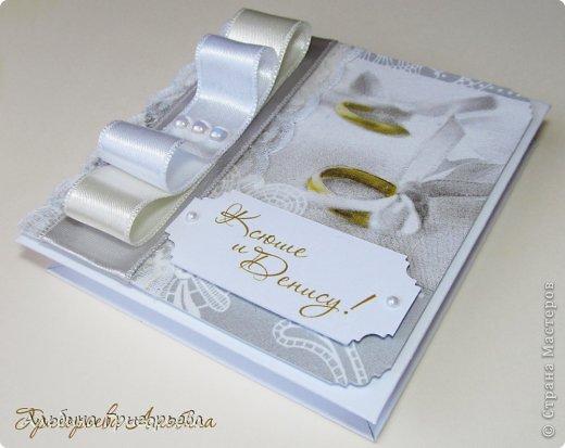 """Что может быть торжественнее и прекраснее дня рождения новой семьи!  Нежная, романтическая свадебными коробочка для денег обязательно запомнятся счастливой паре! Коробочка для денег или конверт """"Свадебные кольца"""" на свадьбу! фото 2"""