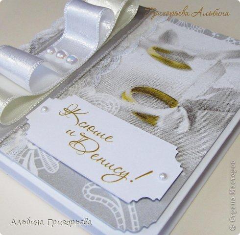 """Что может быть торжественнее и прекраснее дня рождения новой семьи!  Нежная, романтическая свадебными коробочка для денег обязательно запомнятся счастливой паре! Коробочка для денег или конверт """"Свадебные кольца"""" на свадьбу! фото 1"""