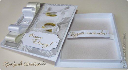 """Что может быть торжественнее и прекраснее дня рождения новой семьи!  Нежная, романтическая свадебными коробочка для денег обязательно запомнятся счастливой паре! Коробочка для денег или конверт """"Свадебные кольца"""" на свадьбу! фото 4"""
