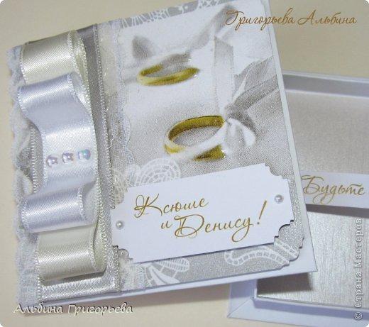 """Что может быть торжественнее и прекраснее дня рождения новой семьи!  Нежная, романтическая свадебными коробочка для денег обязательно запомнятся счастливой паре! Коробочка для денег или конверт """"Свадебные кольца"""" на свадьбу! фото 5"""