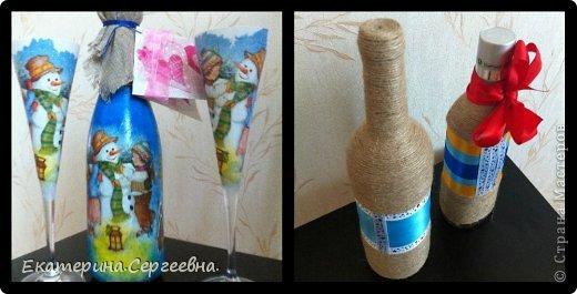 На любой вкус, цвет, повод или без повода делаю такие замечательные бутылочки-сувенирчики.  фото 2