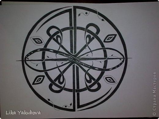 Глаз Гора, символ бесконечности и змейка...эксперимент))) фото 2