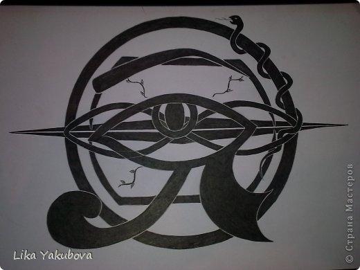 Глаз Гора, символ бесконечности и змейка...эксперимент))) фото 1