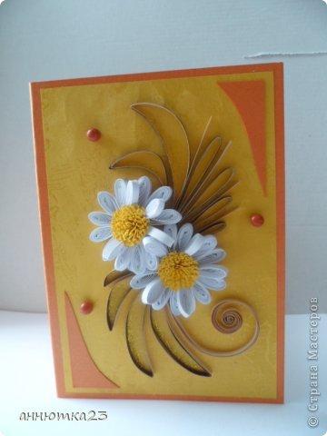 открытки на выпускной фото 1