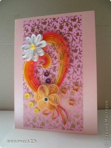 открытки на выпускной фото 2