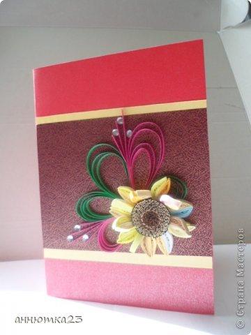 открытки на выпускной фото 8