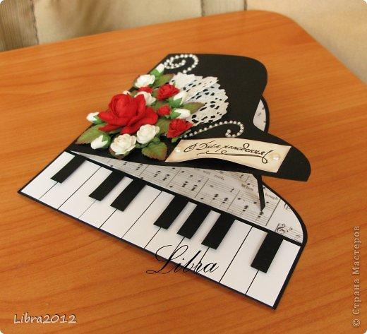 Музыка поздравления подарки