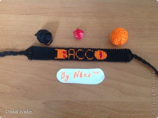 """Фенечка """"BaccO""""  Она плелась для одного моего хорошего друга , что это значит я не знаю ^^"""" фото 1"""