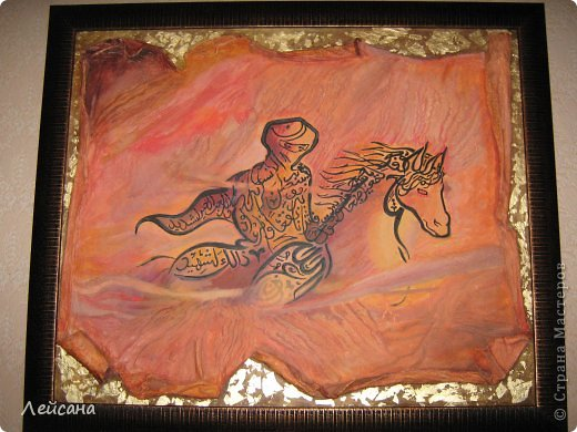 Каллиграфия дагестанского исламского художника Мурада Магомедова.  Его работы относятся к новому направлению в арабской каллиграфии - NUUN. Это экспериментальное направление арт-каллиграфии, сочитает слияние форм и содержания. На его полотнах изображены сюжет или форма, который скрывают в себе настолько глубокий смысл, что его даже можно разделить на уровни. Это – наследие традиционной арабской каллиграфии.  фото 1