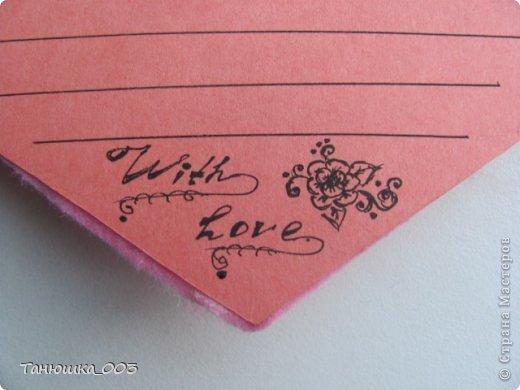 Предыстория:  В один солнечный день, я со своей подругой Александрой (aleksandra_bonya) отправились на почту - отправить очередный письма) Так как нас на почте уже знают очень хорошо, нас попросил один из почтальйоннов сделать ей открытку для её мужа. Мы загорелись идеями! Саша говорит свои идеи, я свои, в итоге чтобы не делать две открытки, мы решили совместить свои идеи. И вот что у нас получилось: фото 15