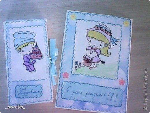 Вот какие открытка и шоколадница у меня недавно сделались!!! Наверное, на каникулах буду делать запас открыток на целый год:) фото 6