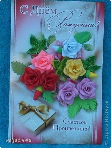 Здравствуйте  дорогие  жители   Любимой  Страны!!!Лето,  кругом  всё  цветёт,  цветут  и розы  в садах, парках, на  дачах,  но   и  не  только!!!  У  меня  они  зацвели  на  открытках!!!Предлагаю  вашему  вниманию  мои  творения!!!  Они  настолько  завладели  мной,  никак  не  могу  оторваться  от  их  изготовления!!!  Что  получилось   судить  вам, а  я  буду  рада  каждому  вашему  слову!  Вот  первые  две    с разными  сортами, т. е. по раным  МК!!!  фото 10