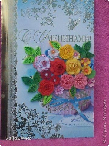 Здравствуйте  дорогие  жители   Любимой  Страны!!!Лето,  кругом  всё  цветёт,  цветут  и розы  в садах, парках, на  дачах,  но   и  не  только!!!  У  меня  они  зацвели  на  открытках!!!Предлагаю  вашему  вниманию  мои  творения!!!  Они  настолько  завладели  мной,  никак  не  могу  оторваться  от  их  изготовления!!!  Что  получилось   судить  вам, а  я  буду  рада  каждому  вашему  слову!  Вот  первые  две    с разными  сортами, т. е. по раным  МК!!!  фото 8