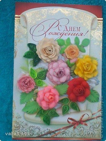 Здравствуйте  дорогие  жители   Любимой  Страны!!!Лето,  кругом  всё  цветёт,  цветут  и розы  в садах, парках, на  дачах,  но   и  не  только!!!  У  меня  они  зацвели  на  открытках!!!Предлагаю  вашему  вниманию  мои  творения!!!  Они  настолько  завладели  мной,  никак  не  могу  оторваться  от  их  изготовления!!!  Что  получилось   судить  вам, а  я  буду  рада  каждому  вашему  слову!  Вот  первые  две    с разными  сортами, т. е. по раным  МК!!!  фото 4