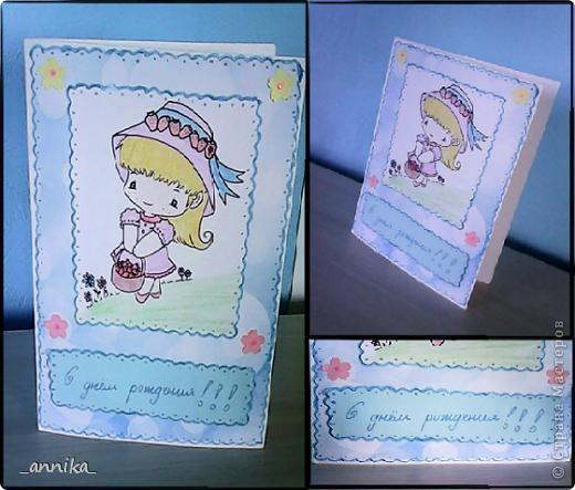 Вот какие открытка и шоколадница у меня недавно сделались!!! Наверное, на каникулах буду делать запас открыток на целый год:) фото 3