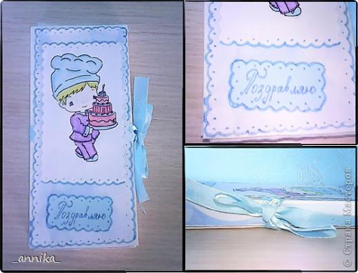 Вот какие открытка и шоколадница у меня недавно сделались!!! Наверное, на каникулах буду делать запас открыток на целый год:) фото 4