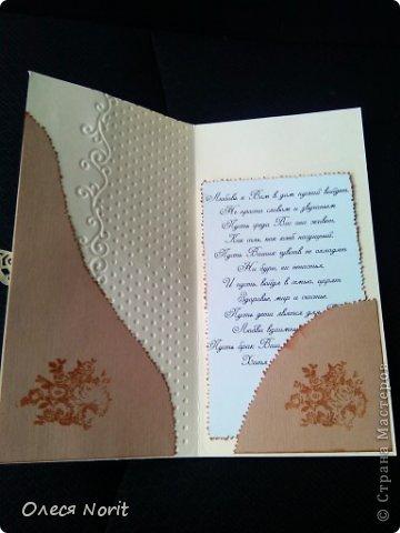 Ну вот я и решилась сделать свадебные открыточки. Оцените, что получилось фото 7